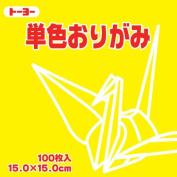 Toyo Origami Paper Single Colour - Yellow - 15cm, 100 Sheets