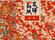 Red Washi Prints - 6 in (15 cm) 5 sheets