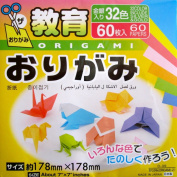 Origami Paper LARGE BIG Size 60 Sheets 32 Colours