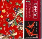 "Red Washi Prints - 3"" (7.5 cm), 80 sheets"