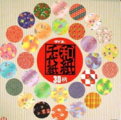 Washi Style Origami Paper, 120 sheets #N8383