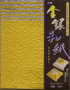Gold & Silver Momigami - 6 in (15 cm) 12 sheets