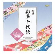 Showa Grimm Origami Paper [Washi Saika Chiyogami Selection] 20 Pattern, 80 Sheets