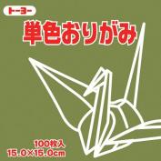 Toyo Origami Paper Single Colour - Olive - 15cm, 100 Sheets