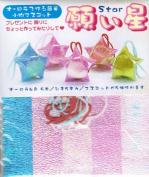 Origami - Washi Aurora Lucky Star Origami Paper