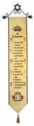 Banner - Ten Commandments w/ Star of David Hanger