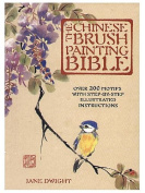 North Light The Chinese Brush Painting Bible The Chinese Brush Painting Bible [PACK OF 2 ]