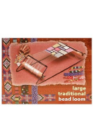 Cousin Large Traditional Bead Loom each