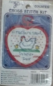 Mother's Work - Counted Cross Stitch with Frame - Pound 30426