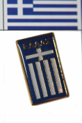 Greece Hellas FIFA World Cup Metal Lapel Pin Badge New