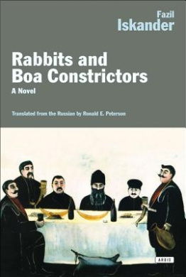 Rabbits and Boa Constrictors