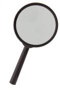 SE - Magnifier - Handheld, 2.25x, 8.9cm . - MH7011B-BOX