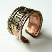 Tri-Metal Om Adjustable Ring
