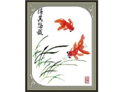 Happy Forever Cross Stitch, Animals, Leisurely goldfish
