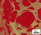 Thai Marbled Momi Paper - Fiery Red - 60cm x 90cm Sheet