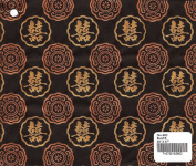 """BLACK - """"Double Happiness"""" print mulberry paper"""