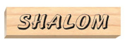 Ruth's Jewish Stamps Wood Mounted Rubber Stamp - Shalom