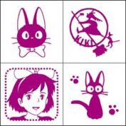 KIKIS Delivery Service stamp set