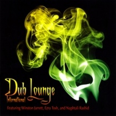 Dub Lounge One