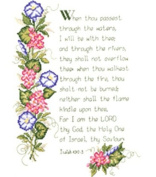 For I Am the Lord by Donna Dewberry - Bucilla Counted Cross Stitch #43660