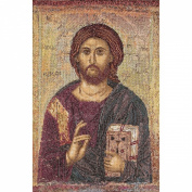 Icon Christ Pantokrator On Aida Counted Cross Stitch Kit-20cm - 1.9cm x 34cm 18 Count