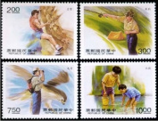 Taiwan Stamps : 1991,Taiwan stamps TW S297 Scott 2807-10 Outdoor Activities, MNH-VF, flesh dealer stocks