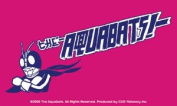 The Aquabats - Bug - Die Cut Vinyl Sticker Decal