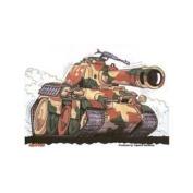 Panther Tank E Decorative Sticker Decal By Kool Art