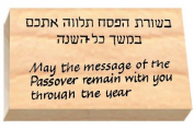 Ruth's Jewish Stamps Wood Mounted Rubber Stamp - Passover Message