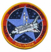 STS-5 Mission Patch