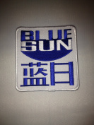 Firefly / Serenity Movie BLUE SUN Logo PATCH