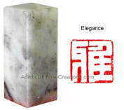 Chinese Gifts & Collectibles