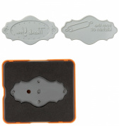 Fiskars 101910-1001 Mirror Design Set, Complex Pattern, Medium