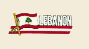 Lebanon Logo Embroidered Iron on or Sew on Patch