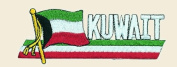 kuwait Logo Embroidered Iron on or Sew on Patch