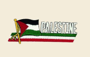 Palestine Logo Embroidered Iron on or Sew on Patch