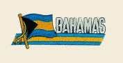 Bahamas Logo Embroidered Iron on or Sew on Patch