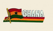 Chana Logo Embroidered Iron on or Sew on Patch