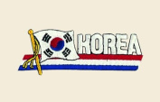 Korea Logo Embroidered Iron on or Sew on Patch