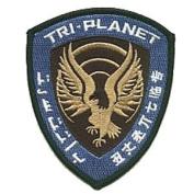 Firefly TV/Serenity Movie Tri-Planet Shield Logo 10cm Patch