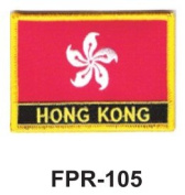 5.1cm - 1.3cm X 7.6cm - 1.3cm Flag Embroidered Patch Hong Kong