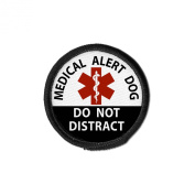 MEDICAL ALERT Service Dog Do Not Distract 5.1cm Black Rim Sew-on Patch
