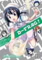 D-Frag: Volume 3