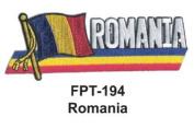 2.5cm - 1.3cm X 10cm - 1.3cm Flag Embroidered Patch Romania