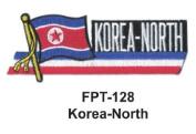2.5cm - 1.3cm X 10cm - 1.3cm Flag Embroidered Patch Korea- North