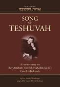 Song of Teshuvah