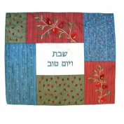 Patches Embroidered Challah Cover - Pomegranates