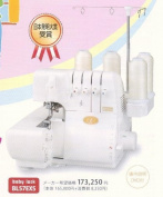 Juki Ihojin BL57EXS 2-needle 4-thread Over Lock Machine Japan import