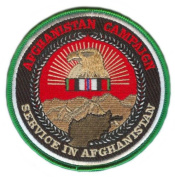 Afghanistan Campaign Medal 10cm Patch