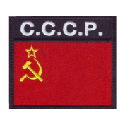 C.C.C.P Soviet Union USSR Badge Flag Embroidered Sew On Patch